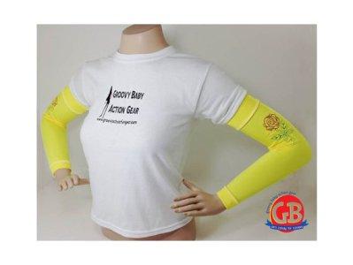 belle running sleeves