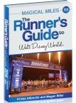 runner's guide