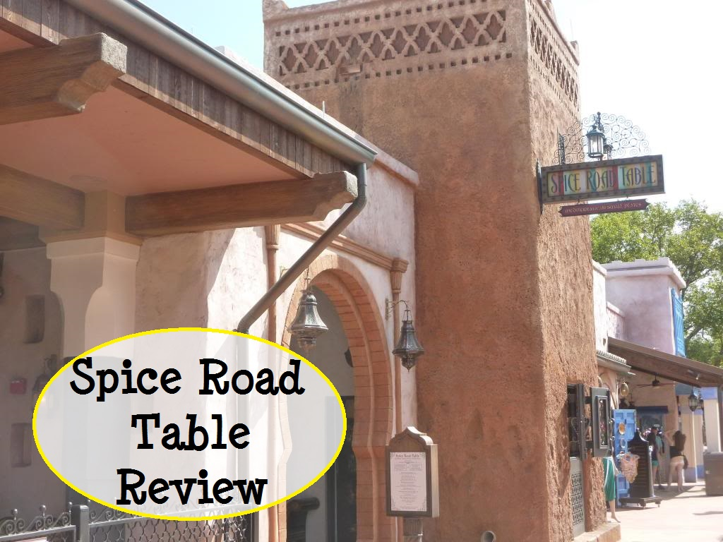 spice road table review