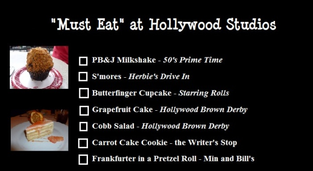 must eat hollywood studios